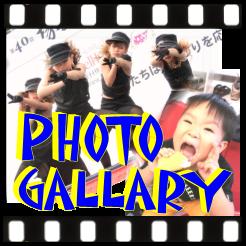 gallary
